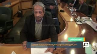 مصر العربية | حنان فكري وكارم محمود يترشحان لدورة ثانية بانتخابات الصحفيين