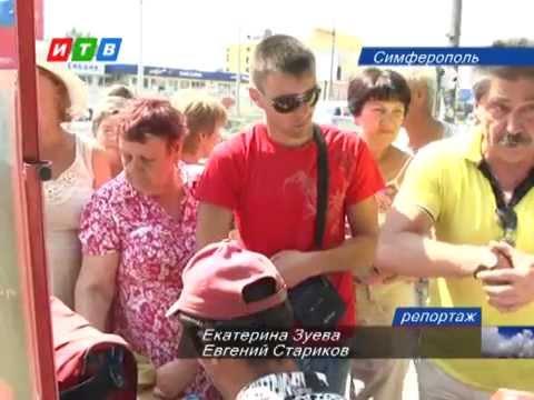 В Симферополе перестал работать мобильный оператор МТС Украина