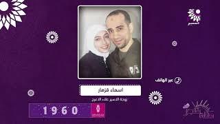 تفعيل التضامن مع الاسير علاء الاعرج المضرب عن الطعام ما يزيد عن الشهر
