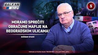 INTERVJU: Božidar Spasić - Moramo sprečiti obračune mafije na beogradskom asfaltu! (19.12.2018)