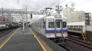南海7100系7165編成特急サザン和歌山市行き発車