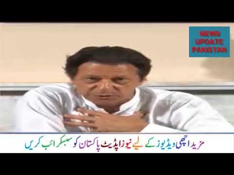 Imran Khan First Speech After Wining General Election - 2018