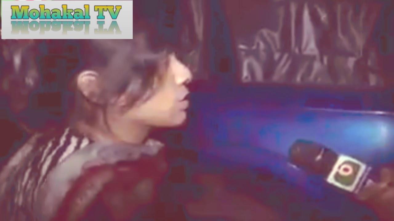 এই সেই ধর্ষক বাবা যে নিজের মেয়েকে ধর্ষন করেছে | কঠোর বিচারের দাবী জানিয়েছেন মেয়ের মা |Mohakal TV