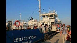Бюджетно в Крым/автобусная экскурсия из Ейска ( Iчасть)