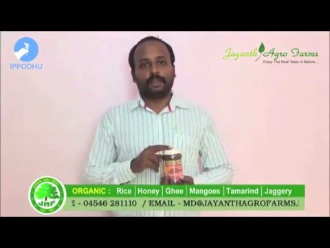 JAYANTH AGRO FARMS' ORGANIC PRODUCE AVAILABLE ONLINE | NATIVE AD | IPPODHU