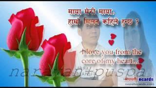 Yo mausam yehi bhanchha...by Anju panta and Deepak Limbu