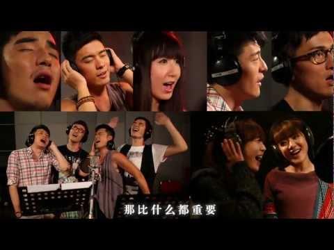 《爱情公寓3》同名主题曲MV 【720P】