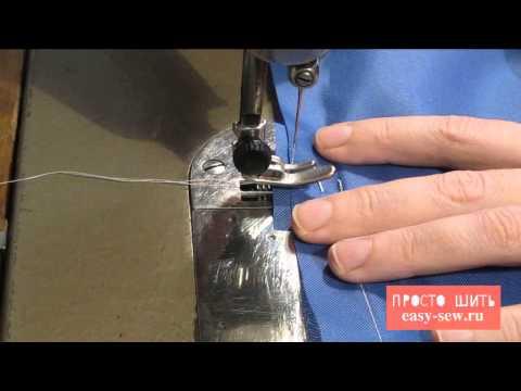 Как закрепить разрез на юбке от разрывания.
