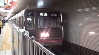 【放送更新】大阪市営地下鉄千日前線の接近放送が変わりました 女性編[南巽行](@谷町九丁目駅)