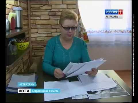 В Астрахани пропадают квартиры