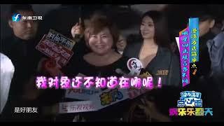 20161027 娱乐乐翻天 章子怡自称称职妈妈 张雨绮甩结婚证很直接