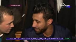 المقصورة - صلاح امين: كل الفرق اللي كسبتنا هنكسبهم وبركات خسر مني في