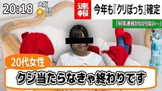 シモカワ チャンネル 竹下