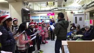 中華基督教基道小學聖誕探訪Part 2