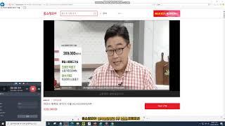 NUC 원액기 [#쇼호스트이창훈 #홈쇼핑 #방송일기]