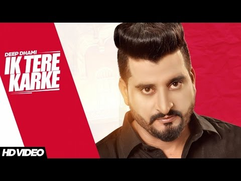 Ik Tere Karke | ( Full HD)  | Deep Dhami |  New Punjabi Songs 2016 | Latest Punjabi Songs 2016