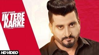 New Punjabi Songs 2016 | Ik Tere Karke | Deep Dhami | Latest Punjabi Songs 2016 | Jass Records