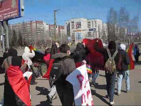 Объявления Гей Киров - Регионы