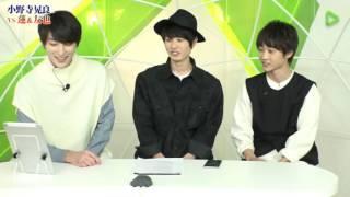 出演者(左から) ➽ 平野 友也、江原 蓮、小野寺 晃良.