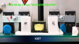 видео Коэффициент наплавки электродов