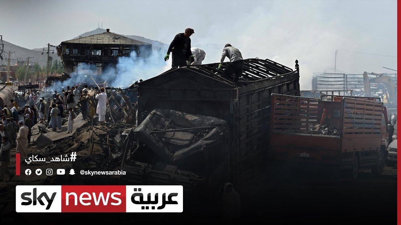 داعش يتبنى هجمات على مقاتلي طالبان في جلال آباد  - نشر قبل 2 ساعة
