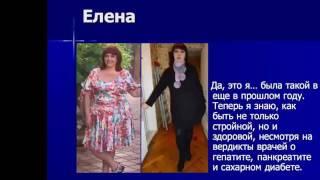 Буктрейлер по системе Т.Малаховой- автор Людмила Колосова