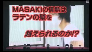 DISH// RETO BUDOKAN Masaki (baile latino)