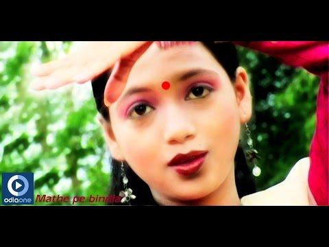 odia-romantic-song-|-mathe-pe-bindia-|-odia-latest-songs-|-odia-songs
