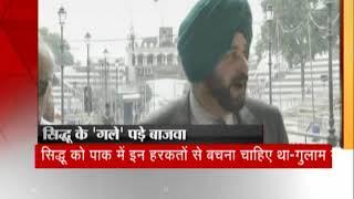 Navjot Singh Siddhu said on returning from Imran Khan's swearing ceremony in Pakistan