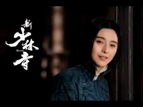 Andy Lau [ Shaolin Theme Song ] -...