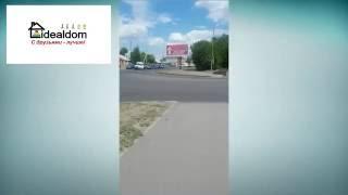 Как пройти в офис Кампании Идеальный Dom [idealdom.kz] г Павлодар(, 2016-06-07T12:36:46.000Z)