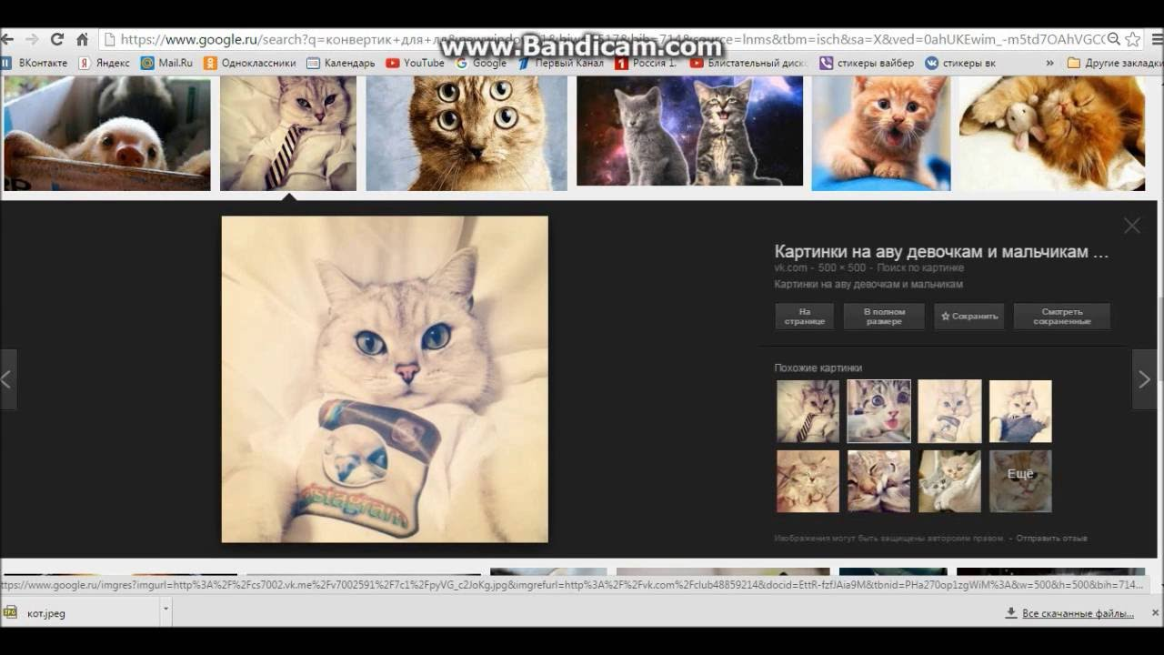 как я печатаю картинки для лд - YouTube