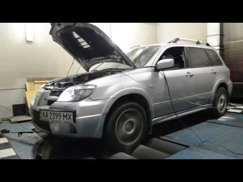 Remap Mitsubishi Outlander Turbo 400 hp 500 Nm
