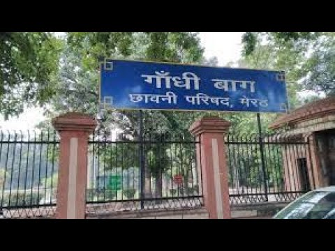 Meerut Series | Part 1 | Gandhi Bagh  | Complete Tour of Meerut City