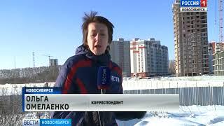 В Новосибирске обманутые дольщики обращаются в суд