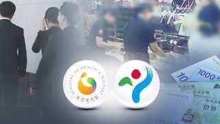 복지부-서울시, '청년수당 예산 재의' …