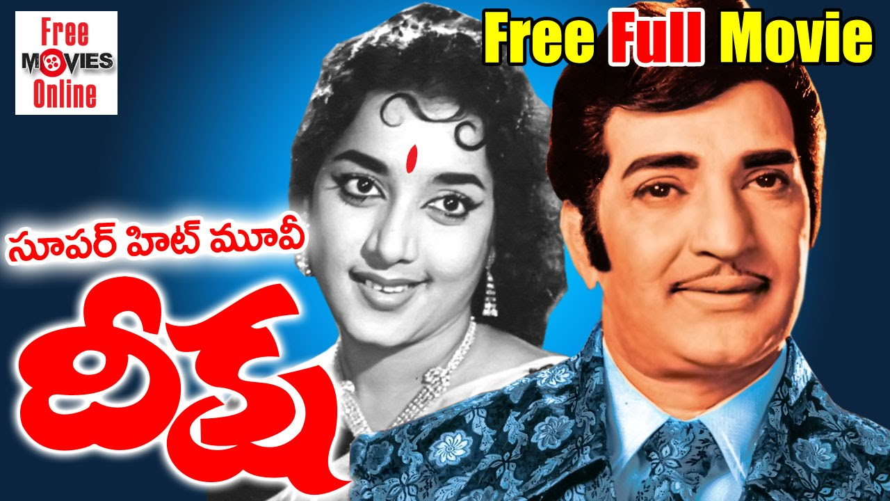Part 2. Watch Old Telugu Old Movies on Snaptube