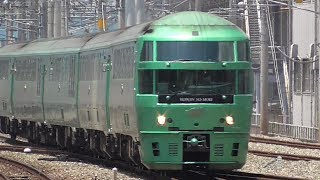 JR九州 観光特急『ゆふいんの森』 15日代替ルートで運行再開 小倉駅停車