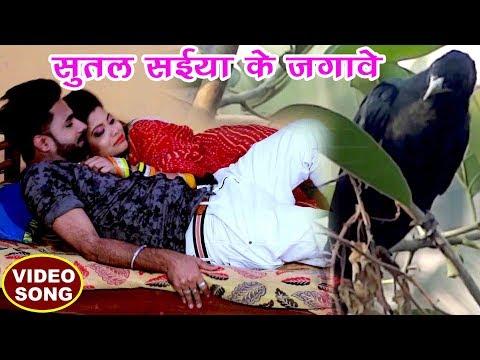 Ranjeet Singh सबसे नया देशी चइता 2018 - Ae Rama Bairi Papihara - Bhojpuri Chaita Songs 2018