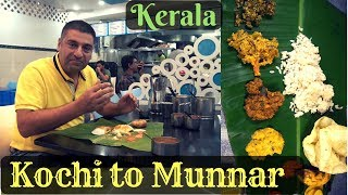 Kochi to Munnar, Kerala   4 hour journey done in 14 hours Episode 2 thumbnail