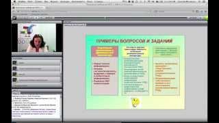 Реализация требований ФГОС ООО в УМК по обществознанию и истории издательства «ДРОФА»
