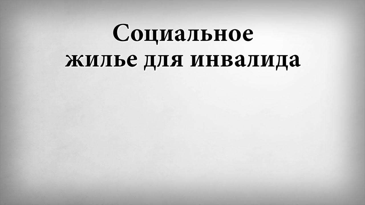 Предпринимательская деятельность граждан армении в рф