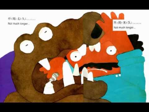 鱷魚怕怕牙醫怕怕.mpg - YouTube