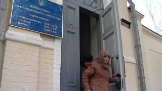 Бесплатная юридическая консультация в Харькове(, 2012-02-20T21:35:41.000Z)