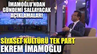 Ekrem İmamoğlu Halk TV'de / Siyaset Kültürü - Tek parça - 3 Temmuz