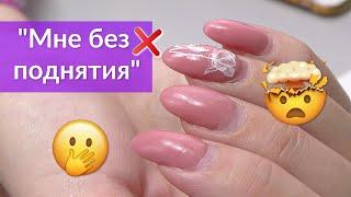 ТОЛСТЫЕ ногти Исправление ошибок выравнивания гель лаком Комбинированный маникюр