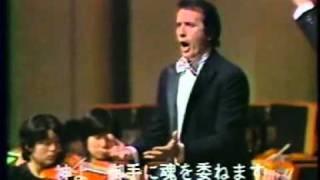 Franco Corelli: Ah! tout est bien fini... Ô souverain, ô juge, ô père (1973)