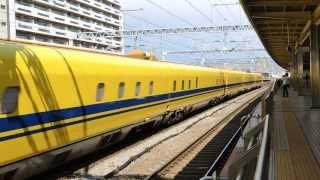 【新幹線】ドクターイエロー スロー動画あり 小田原駅下り通過