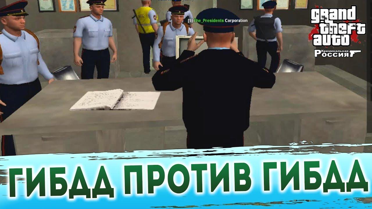 приостановлена деятельность серпухове казино в