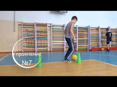 Футбол. Индивидуальные упражнения с мячом. - YouTube